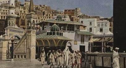 Kota Suci Mekah tahun 1953
