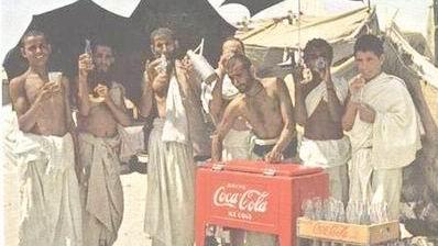 Jamaah Haji Amerika Tahun 1953