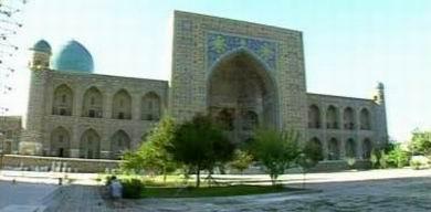 Komplek Pendidikan | Mesjid Bukhari Samarkand Uzbekistan 11 Ha